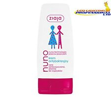 ZIAJA NUNO ANTIBACTERIAL FACE CREAM MOISTURIZING FOR OILY MIXED SKIN 60ml 00910