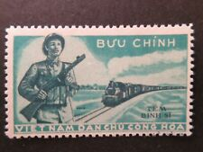 N.Vietnam 1959 – Military Stamps / Safeguarding Railway – MNH