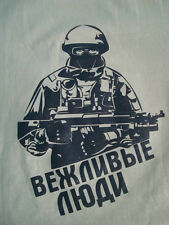 Russian Army Spetsnaz POLITE PEOPLE t-shirt. Size S. Khaki. 100% cotton