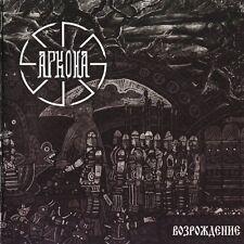 "ARKONA ""Revival"" (Возрождение) CD butterfly temple pagan heidevolk korpiklaani"