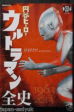 JAPAN Tsuburaya Hero Ultraman Complete history (Book)
