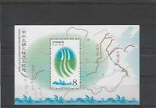 China postfris 2003 MNH block 115 - Waterwerken (S1657)