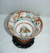 Vintage Asian Ancient Man Scenes on Center Bowl with Hard Wood Base Hand-painted