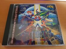 NEO GEO CD GALAXY FIGHT  SNK NEOGEO