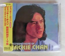 成龙 成龍 Jackie Chan 最新映画テーマ集 japan press w/obi