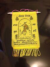 Pha Yant Phra Srivaree Amulet Talisman Pendant Increasing Sales Trade Money