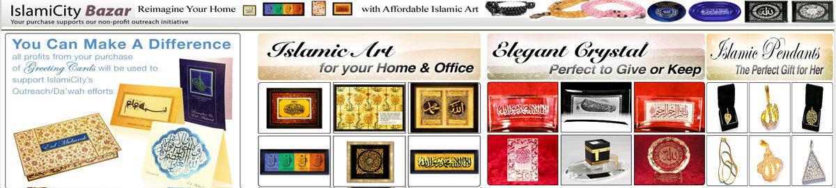 IslamiCity Bazaar