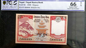 PCGS 66 OPQ GEM NEPAL RS 5 SOLID* 444444 Banknote (+FREE 1 B.note) #D7451