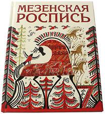 Russian art. Mezen painting hardcover book
