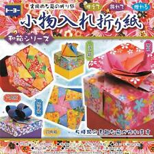 Set of 2 Japanese Origami Paper Kit - Miniature Decorative Boxes S-3628x2