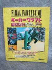 FINAL FANTASY VIII 8 PAPER CRAFT w/CD Guardian Force Art Design Book 1999 DC94