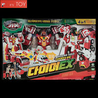 Hello Carbot DIRE EX Transformers Transforming Robot Fire-Truck Ambulance Toy