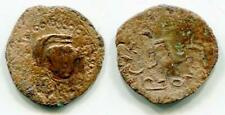 (17540)Chach, Ruler Nirt, 7-8 Ct AD