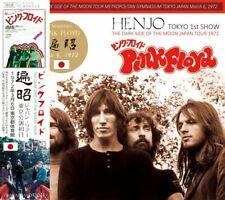 PINK FLOYD / LIVE IN JAPAN 1972 HENJO 2CD TOKYO 1st SHOW / RADIO BROADCAST