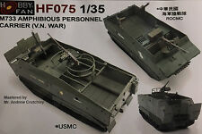 HOBBY FAN 1/35 M733 Amphibious Personnel Carrier (Vietnam War) Resin kit - HF075