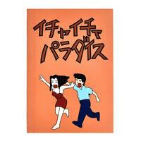 Naruto Kakashi Hatake Notebook Icha Icha Make out Paradise Series Cosplay #M7A