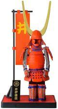 Authentic Samurai Figure/Figurine: Armor Series-B#10 Ii Naomasa