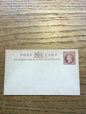 VINTAGE GB-UK VICTORIAN HALF PENNY POST CARD/MILITARY EQUIP.TENTS LMT-NEVER USED