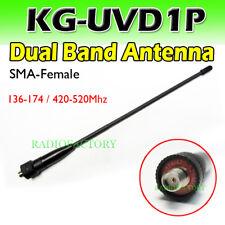WOUXUN antenna Dual Band 136-174 / 420-520Mhz 5-195 !!