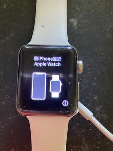 apple watch series 3 38mm In Silver Case With White Sports Band