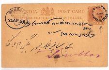 AS21 1899 INDIA Kanth Moradabar CDS to Sambhar Postal Stationery Postcard ¼ Anna