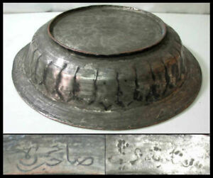 Antique Ottoman Etched Copper Plate Engraved Big Basin Deep Service islamic Tray