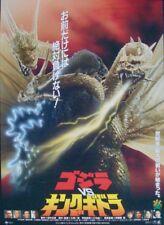 GODZILLA VS KING GHIDORA Japanese B2 movie poster C 1991 NM