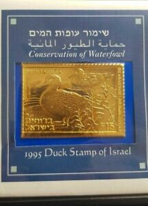 First of Country Duck Stamp of Israel FDC Folder Gold Plated 24k Rare 1995 Limit