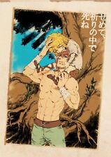 Saint Seiya Shounen-Ai Doujinshi ( Aiolos x Aiolia ) NEW!! semete, inori no naka
