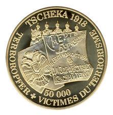 RUSSLAND - TSCHEKA 1918 - TERROROPFER - ANSEHEN (10069/979N)