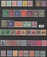 #6880   Vintage Unused stamp collection / GERMANY /  46 different before 1920