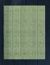 BULGARIA 1902, POSTAGE DUE, Mi 17, BLOCK OF 25, MNH**, THIN PAPER, RRRR