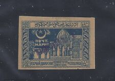 "AZERBAIJAN 1922 REVALUATION OF STAMPS  ""БАКИНСКОЙ П. К."""