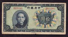China 10 Yuan  P-223a  1937  VG+