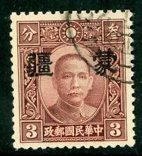 China 1943 Mengkiang Chung Hwa 3¢ Unwatermarked Large Overprint Min J680 ⭐⭐⭐⭐⭐⭐