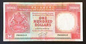 Hong Kong - 100 Dollars Banknote - 1992 - VF