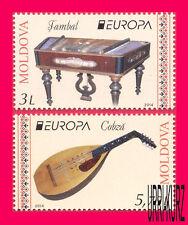 MOLDOVA 2014 Europa CEPT Musical Instruments 2v Mi 863-864 MNH