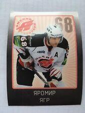 2011-12 SeReal KHL stickers collection 4 season Jaromir Jagr