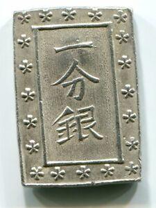 Silver TENPO 1 BU-GIN Ichibu Gin Japan Old coin EDO A70 (1837 - 1854)