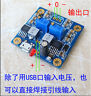 HIFI Low Noise Single Voltage To Positive Negative Regulated Power Supply