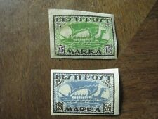 1928 Freimarken Wappenlöwe 74-86 *, 26190 Verkaufspreis Estland