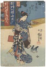 Kuniyoshi, Temple, Beauty, Original Japanese Woodblock Print, Ukiyo-e