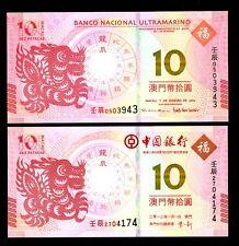 Macau ... P-New ... 10 Patacas ... 1.1.2012 ... *UNC* ... PAIR