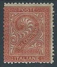 1863-65 REGNO CIFRA 2 CENT MH * - RR13883