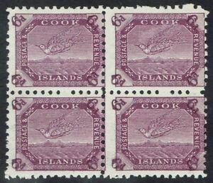 COOK ISLANDS 1893 TOREA BIRD 6D BLOCK */** WMK SIDEWAYS PERF 11