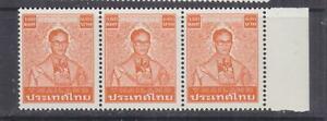 THAILAND, 1980 King Bhumibol 1b.50 Orange, strip of 3, mnh.