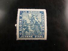 poster stamp cinderella vignette marken gloire jeanne d arc la grande francais b