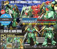 G-System GS-238 1/72 MSN-03 Jadg Doga PG Zaku Gundam Conversion Package model