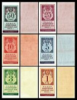 Russie - 2x  1 - 50 Roubles - Edition 1922 - Reproduction - 28