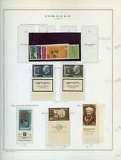 ISRAEL Marini Specialty Album Page Lot #4 - SEE SCAN - $$$